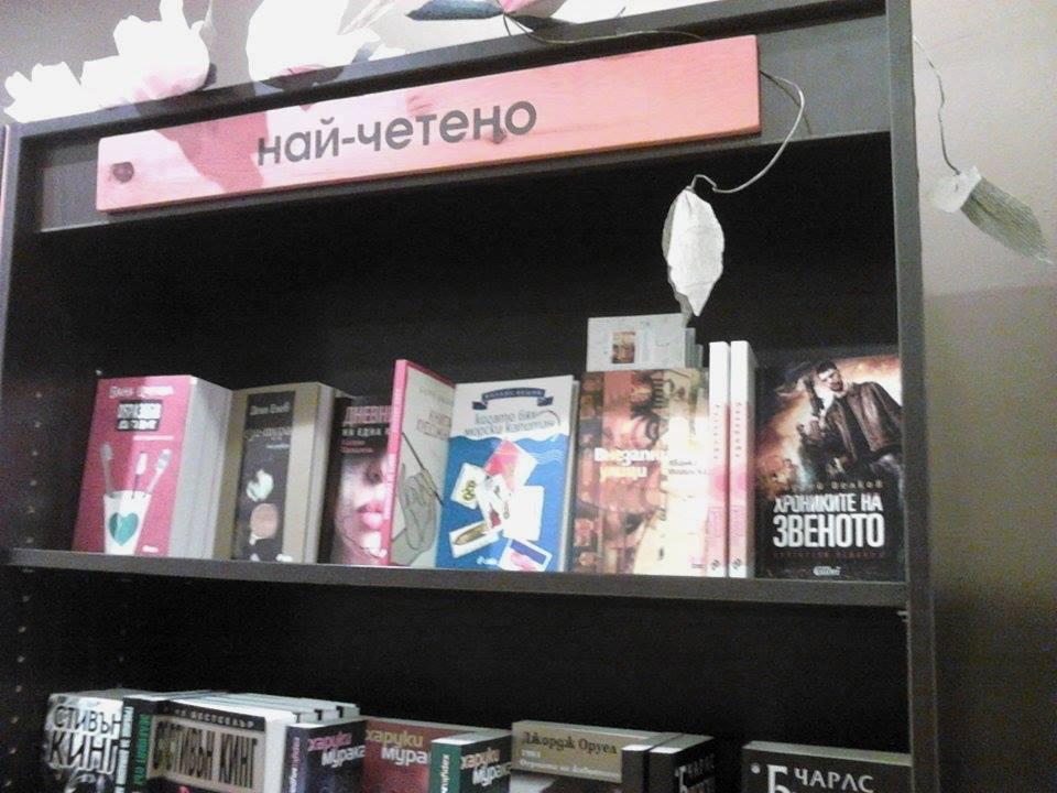 Внезапни улици, роман, съвременна българска проза, Иванка Могилска, съвременни български романи