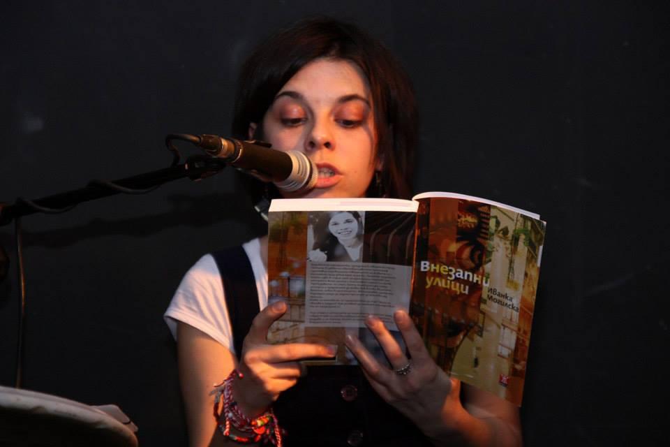 роман, Внезапни улици, Иванка Могилска, съвременна българска проза, съвременни български романи, българска литература